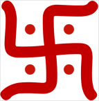 Called svastika in Sanskrit and manji in Japanese, this is a symbol of auspiciousness in Hinduism, Buddhism, and Jainism.